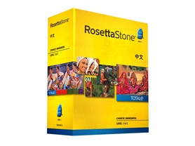 Rosetta Stone Levels 1-2: (Your Choice)
